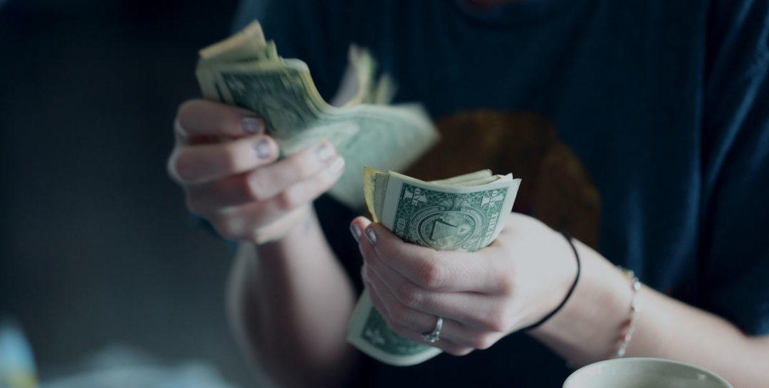 Какую платить зарплату