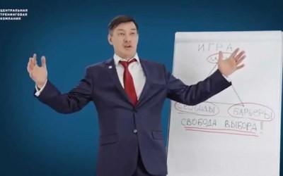 Видеокурс «Взрывная мотивация персонала»