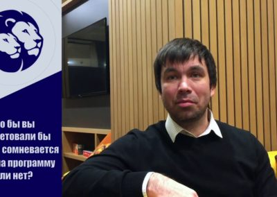 Андрей Мочалов, владелец компании «Калифорния», г. Йошкар-Ола