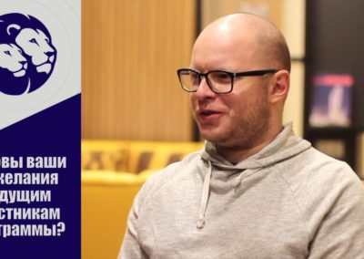 Павел Кравец, генеральный директор ООО «Гармония без симметрии», г. Москва