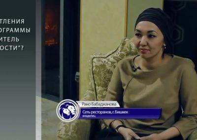 Рано Бабаджанова, владелец сети ресторанов, г.Бишкек