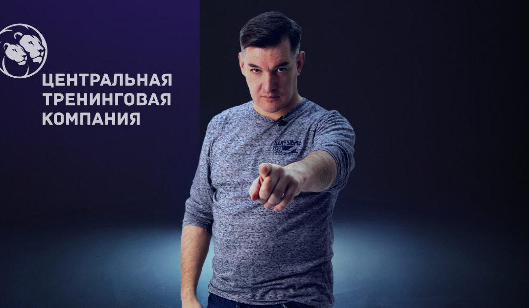 Вебинар Вадима Мальчикова «Структура предприятия, которая сама создает поток клиентов»