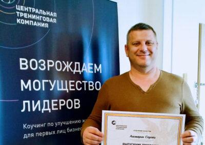 Сергей Ашмарин, директор, ООО «ШТА-Т», г.Челябинск
