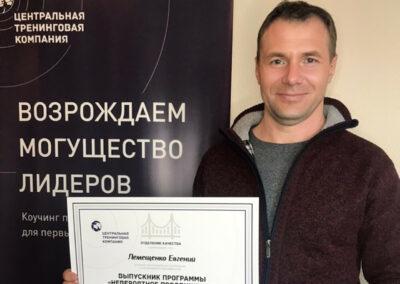 Евгений Лемещенко, владелец, питомник растений «Бесединский», г.Курск