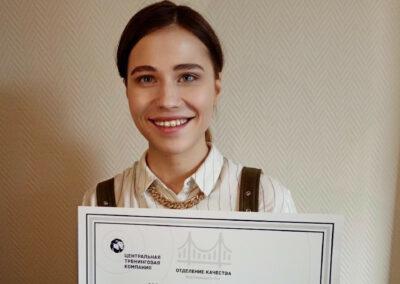 Александра Журавлева, инженер, ООО «КПБ», г.Киров