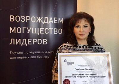 Татьяна Семенова, директор производства, фабрика продуктов «Пельмени отВоротынцевой», г.Курган