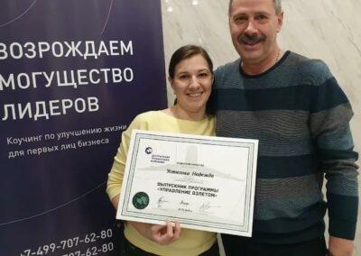 Надежда Устюгова, менеджер, ООО «Слав-Сервис», г.Ханты-Мансийск