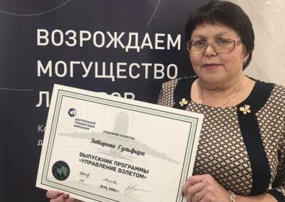 Забирова Гульфира, финансовый директор, фабрика продуктов «Пельмени от Воротынцевой», г.Курган