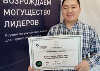 Максим Забровский, владелец, ООО «ВАДА», г. Якутск
